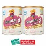 ขาย ซื้อ Similac ซิมิแลค นมผงสูตรพิเศษสำหรับเด็กเล็กที่มีปัญหาการย่อยแลคโตส คอมฟอร์ท 3 เอไอคิว พลัส 820 กรัม แพ็ค 2 กระป๋อง