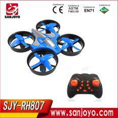 sjy-Rh807 mini drone rc quadcopter  with led lights  orange.