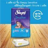 ซื้อ Sleepy Sensitive ไซส์ Midi ไซส์ M แพ็คละ 62 ชิ้น สำหรับเด็กน้ำหนัก 4 9 กก ทิชชู่เปียกขนาด 70 ชิ้น 1 แพ็คฟรี