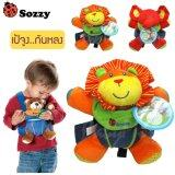 ราคา Sozzy Toddler Belt 2In1 เป้พยุงเดิน เป้พยุงเดิน เป้จูงกันหลง ลายน่ารัก สีสันสดใส ใน กรุงเทพมหานคร
