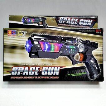 Space Gunปืนอวกาศ ปืนเด็กเล่น ปืนมีไฟ