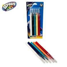 ชุดเครื่องเขียน ปากกาพ่นสี Spray Art Refill Set Markers-Large
