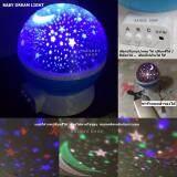 ซื้อ Star Moon Light ดรีมไลท์ ไฟส่องขึ้นเพดาน ท้องฟ้าจำลอง หมุนได้ หยุดได้ เปลี่ยนสีได้ ใส่ถ่านได้ ชาร์จแบตสำรองได้ เสียบปลั๊กบ้านได้ ถูก ไทย