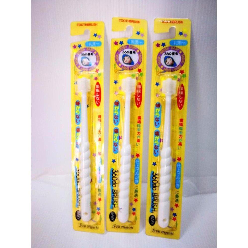 รีวิว แปรงสีฟัน STB 360 องศา BABY แพ็ค 3 ( สีขาว) แปรงสีฟันน้ำเข้าจากญี่ปุ่น แปรงสีฟัน 360 แปรงสีฟันเด็ก BABY