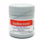 ขาย Sudocrem ซูโดเครม สกินแคร์ครีม ครีมทาผื่นผ้าอ้อม และ ผื่นต่างๆ Sudocream ขนาด 60 กรัม 1 กระปุก ใน กรุงเทพมหานคร