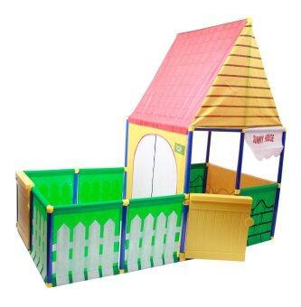 บ้านบอล Sunny House