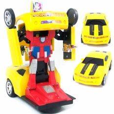 รถ Super [robots] วิ่งได้ แปลงร่างเป็นหุ่นยนต์ มีไฟ มีเสียง สินค้าสุดฮิตขายดี.