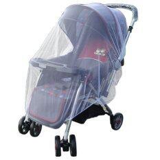 ราคา Supercart Baby Stroller Pushchair Mosquito Insect Net White Intl ใหม่