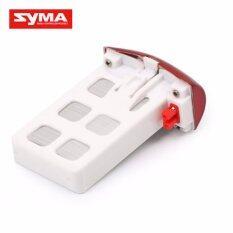 ราคา Syma Battery Drone แบตเตอรี่แท้สำหรับโดรน Syma Original Lithium Battery Pack 3 70V 500 Mah For Drone X5 Uw ใหม่