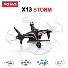 ส่วนลด สินค้า Syma โดรนบังคับ เครื่องบินบังคับ X13 Rc Quadcopter 6 Axis 2 4G 4Ch