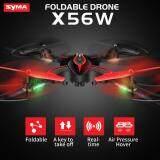 ขาย โดรนถ่ายภาพ Syma รุ่น X56W โดรนพับได้ Drone Syma X56W บินนิ่ง ถ่ายวีดีโอ พัฒนากล้องให้คมชัดกว่ารุ่นเดิม พับเก็บได้ มีใบอนุญาตค้า Syma เป็นต้นฉบับ