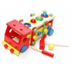 ซื้อ T P Toys Intelligent Wood Toy รถไม้ถอดประกอบ ฆ้อนทุบบอล ขนาด 32 ซม ถูก กรุงเทพมหานคร