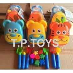 ราคา T P Toys กระเป๋าบล็อกหน้าหมี พร้อมที่ตักทรายหลายแบบ คละลาย ที่สุด