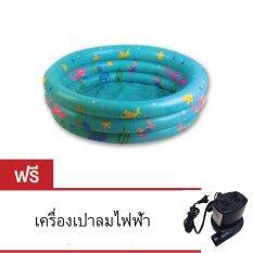 ราคา Telecorsa สระว่ายน้ำเด็กเป่าลม ขนาด 100X30 Cm Blue ที่เป่าลมไฟฟ้า ใหม่