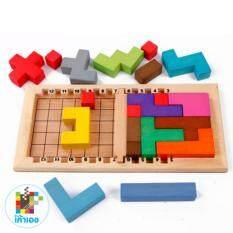ราคา ของเล่นไม้ เกมส์ Tetris Katamino Rankaoeang เป็นต้นฉบับ