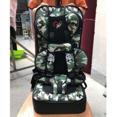 Tf แบบพกพาความปลอดภัยสำหรับเด็กทารกที่นั่งรถ (สีเขียวทหาร) - Intl.