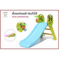 ขาย Thaieken สไลเดอร์เล็กห่วงบาส 016 3