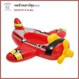 ขาย Thaiken แพเป่าลม 117X76Cm 59380 Intex Pool Cruiser Thaiken เป็นต้นฉบับ