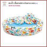 ซื้อ Thaiken สระน้ำ 3 ชั้นลายปลา ห่วงยาง บอล 132X28Cm 59469 Intex Three Ring Pool Set ถูก Thailand