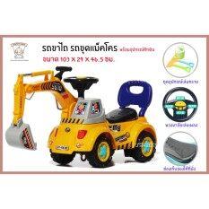 ขาย Thaiken ขาไถ รถขุดแม็คโค เด็ก สีเหลือง 5610 ถูก ใน พระนครศรีอยุธยา