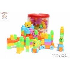 โปรโมชั่น Thaiken เลโก้ตัวต่อถังหิ้ว 87ตัว Blocks Puzzle Serise 999 19 Thaiken