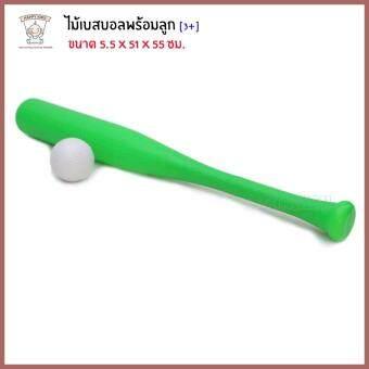 Thaiken ไม้เบสบอลพร้อมลูก Baseball 3601 (8886858180150)