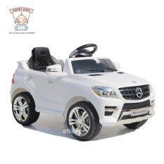 ซื้อ Thaiken รถเก๋งเด็กไฟฟ้า รถสปอร์ต สีขาว Thaiken ถูก