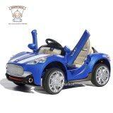 ราคา Thaiken รถเก๋งเด็กไฟฟ้า สปอร์ต 2 มอเตอร์ เปิดประตูปีกนก สีน้ำเงิน 108 ใหม่ล่าสุด