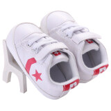 ซื้อ The First Walker Toddler Shoes Baby Shoes Boy G*rl Canvas Star Pattern Non Slip Shoes Wey334 White ถูก