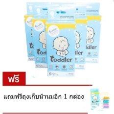 ขาย ถุงเก็บน้ำนม ท๊อตเลอร์แฟมีลี่ Toddler Breast Milk Storage Bag แพค 5 แถม 1 Toddler ถูก