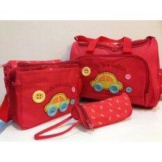 ราคา Tm กระเป๋าสัมภาระคุณแม่ ยี่ห้อ Mothercare เซต 3ใบลายรถ สีแดง ใหม่