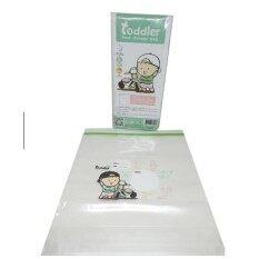 Toddler ถุงเก็บอาหาร/ถุงจัดเรียงสต๊อกน้ำนม ขนาด L (แพ็ค 10 ใบ).
