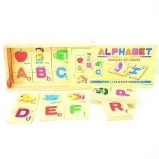 โปรโมชั่น Todds Kids Toys ของเล่นเสริมพัฒนาการ ของเล่นไม้ เเผ่นไม้จับคู่ตัวอักษรเเละคำศัพท์ Todds Kids Toys