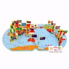 Todds & Kids Toys ของเล่นไม้เสริมพัฒนาการ แผนที่โลก และ ธงนานาชาติ 36 ประเทศ.