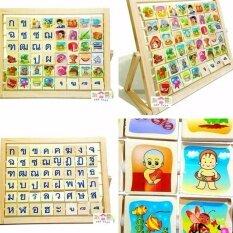 ขาย Todds Kids Toys ของเล่นไม้เสริมพัฒนาการ เเผ่นไม้ขาตั้ง สอน ก ฮ พร้อมภาพประกอบ เป็นต้นฉบับ