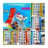 ซื้อ Todds Kids Toys หนังสือ ฝึกอ่าน ไทย อังกฤษ อัจฉริยะ Music My E Book ถูก กรุงเทพมหานคร