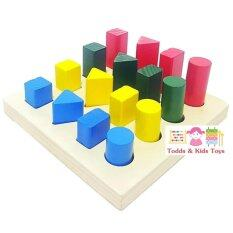 ราคา Todds Kids Toys ของเล่นไม้ บล็อคไม้ รูปทรง สื่อการเรียนการสอน ใช้ใน โรงเรียนแบบ Montessori ใหม่