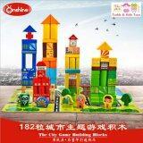 ราคา ราคาถูกที่สุด Todds Kids Toys ของเล่นไม้ บล็อคไม้สร้างเมือง 182 ชิ้น