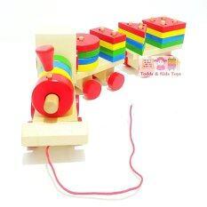 Todds & Kids Toys ของเล่นไม้ เสริมพัฒนาการ รถไฟไม้ 37 Cm.. เสียบหลักรูปทรงเรขาคณิต ลากจูงได้ .