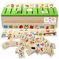 ขาย Todds Kids Toys ของเล่นไม้เสริมพัฒนาการ กล่องไม้ปริศนา จับคู่ภาพและคำศัพท์ Todds Kids Toys
