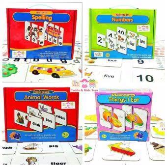 ToddsKids Toys ของเล่นเสริมพัฒนาการ จัดเซท 4 กล่องสุดคุ้ม // Match it จิ๊กซอ 4 หมวด