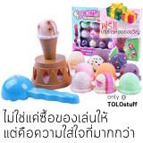 ซื้อ Tolostuff ของขวัญให้ลูก ชุด Ice Cream Tower เกมส์ตักไอศครีม กรุงเทพมหานคร