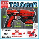 ราคา Tolostuff ปืนสั้น แบบเดียวกันปืนเนิร์ฟ งานเทียบเท่า Nerf Gun Soft Bullet Gun Tolostuff เป็นต้นฉบับ