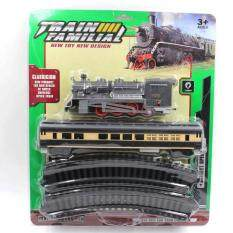 Toon World รถไฟใส่ถ่าน Train With Tracks.