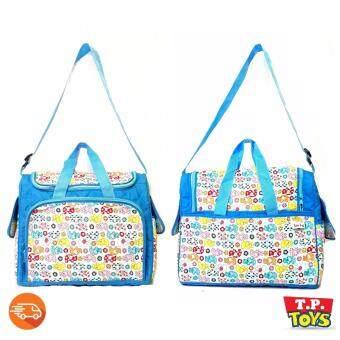 T.P. TOYS Babee Bagg กระเป๋าใส่สัมภาระคุณแม่ กระเป๋าแม่และเด็ก