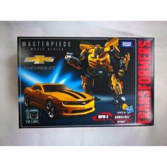 Transformers Masterpiece Movie 4 Series Bumblebee