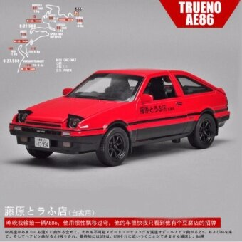 TRUENO AE86 1:32 Scale Diecast Model Car with LightSoundDoor Opening - intl