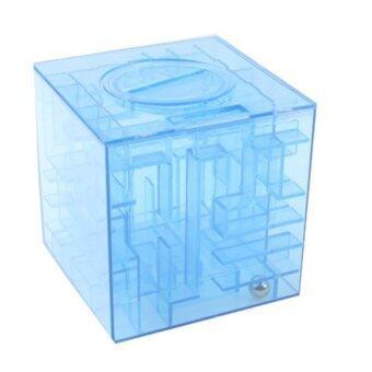 Ucallกล่องออมสิน ปริศนาเขาวงกต รุ่น CA-2417 - สีฟ้า