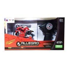 ซื้อ Uni รถบังคับวิทยุ รถบังคับดริฟ รถบังคับไฟฟ้า มอเตอร์ไซค์บังคับวิทยุ Red Rc Motocycle Series สีแดง ออนไลน์ ไทย