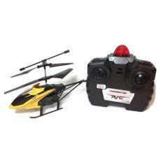 ซื้อ Uni โดรนบังคับ เครื่องบินบังคับ Sx Helicopter เฮลิคอปเตอร์บังคับ Ir Control สีเหลือง Uni ถูก